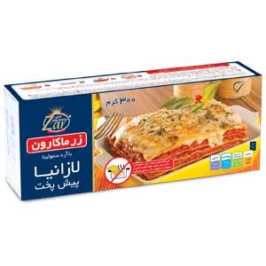Lasagna - box