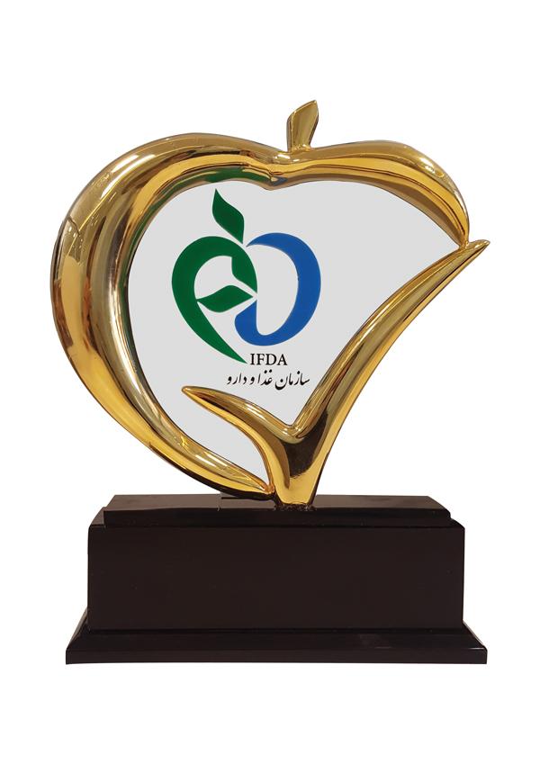 IFDA Trophies