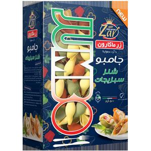 JumboShels Mix Vegetables - box