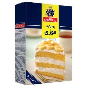 پودر کیک موزی