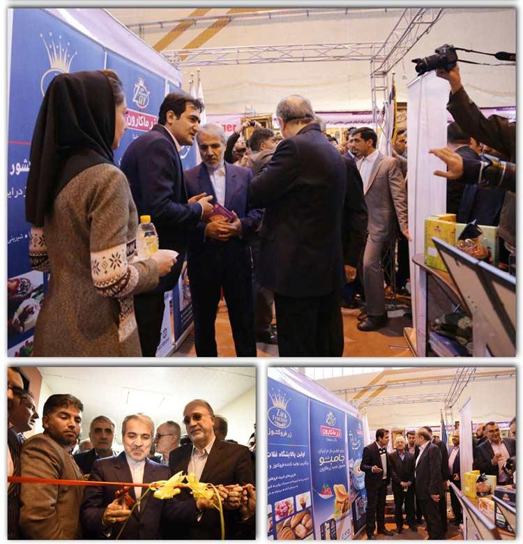 پالایشگاه غلات زر مایه افتخار صنعت ایران است