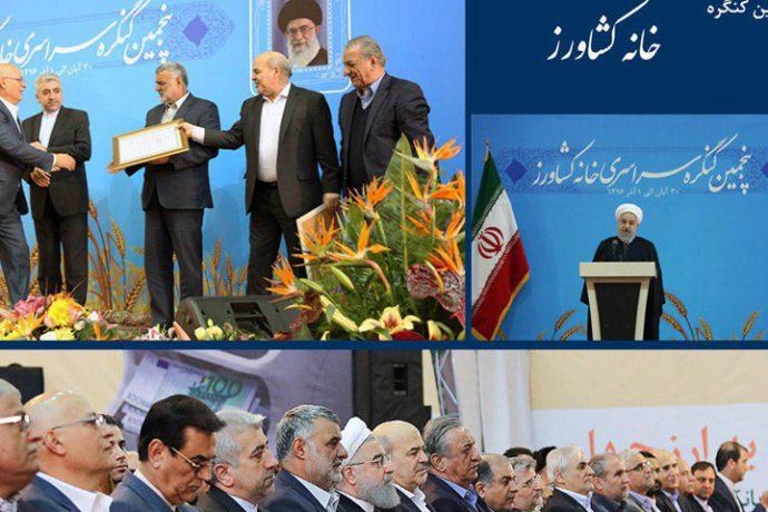 در کنگره سراسری کشاورزان ایران رقم خورد؛ تقدیر از گروه صنعتی و پژوهشی زر به پاس خدمات ارزشمند در صنعت غذایی و استقرار کشاورزی پایدار در کشور