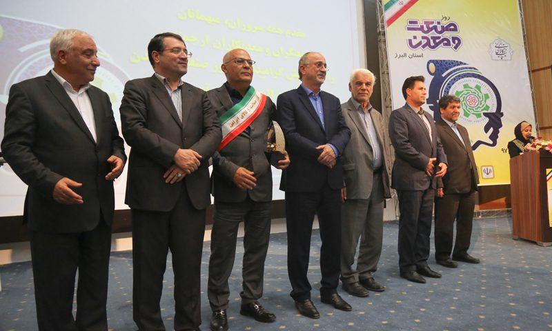 تجلیل از مرتضی سلطانی پیشکسوت نمونه صنعت استان البرز