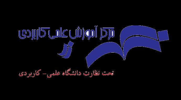 Zar-University00001