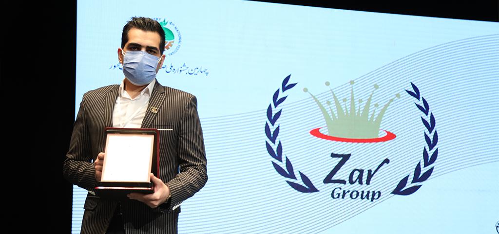 اعطای لوح و تندیس زرین چهارمین جشنواره ملی صنعت سلامت محور به گروه صنعتی و پژوهشی زر