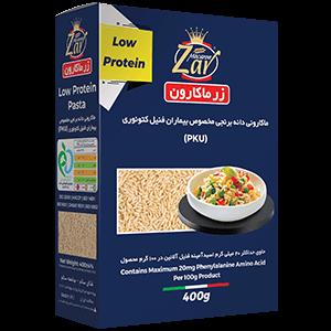 ماکارونی دانه برنجی کم پروتئین زرماکارون مخصوص بیماران فنیل کتونوری